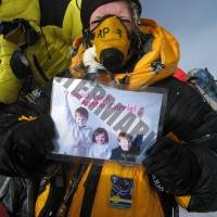 Everest summit 07